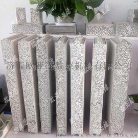欧亚德oyd轻质隔墙板 硅酸钙板复合轻质墙板