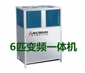 三菱空气能中央空调三菱净水器松下新风系统