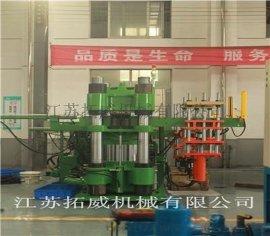 江苏拓威供应. 350T-2RT平板硫化机,热压成型机