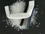 TPE生產廠家專業提供TPE技術TPE膠料