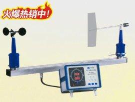 FYF-12V数字式风向风速仪,智能风向风速仪,风向风速仪厂家
