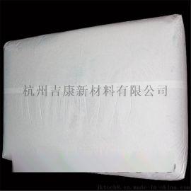 粉体防结块剂硅橡胶填料用气相纳米二氧化硅白炭黑氧化硅SiO2