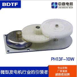 厂家供应BDTF-PH13F-10W手摇发电机 微型发电机 移动电源设备