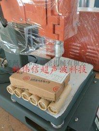 28MM纪念币保护壳焊接机超声波塑焊机
