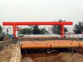 L型电动葫芦门式起重机
