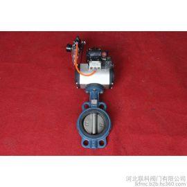 上海顺工阀门有限公司批发供应电动二通阀,电动调节阀,自力式温控阀 蝶阀