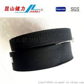 反光织带 涤纶反光织带