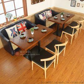 主题西餐厅沙发 双人卡座咖啡厅餐桌椅甜品店奶茶店沙发桌椅组合