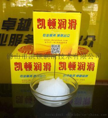 塑胶齿轮油,塑胶齿轮润滑脂
