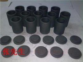 碳化硅石墨坩埚价格/德远炭素