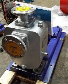 BZXP型不锈钢保温自吸泵