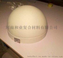 和业厂家 玻璃钢定制 外罩 机械外罩 玻璃钢外壳