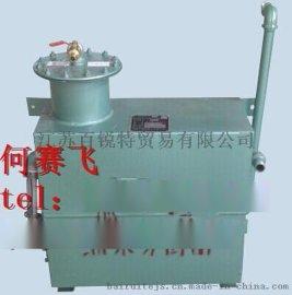 CDZYF-0.05/0.1/0.25/0.5/1.0油水分离器 ZC证书老标准