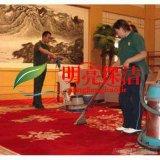 丰台区清洗地毯公司明亮保洁,崇文区石材翻新公司,龙潭湖塑胶地板打蜡,丰台石材养护