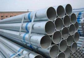热镀锌焊管天津Q235