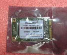 供应:深圳龙存科技 SATA 32G SSD 固态硬盘