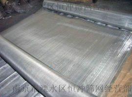 专业销售供应制造不锈钢网 不锈钢滤网 不锈钢过滤网