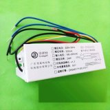 雪萊特H型紫外線燈管專用電子鎮流器BS-ZSZ241E