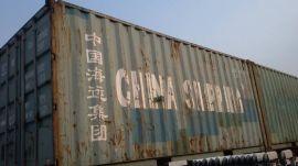 出售与租赁、改造二手集装箱 冷藏箱 干货箱 冷柜 40高箱