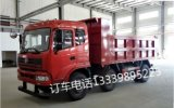 东风蓝牌自卸车参数推荐厂家直销eq3040lz40