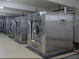 吉林洗衣店用洗衣机吉林工业洗衣机