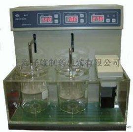 MHBJ-2崩解时限测试仪