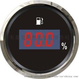 改装加装汽车货车燃油表12/24V仪表船用仪表汽车仪表带灯油量表