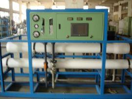 CX0.25-100T/H工业RO反渗透纯水设备