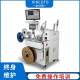 金創圖分選機 管轉編 全自動化設備 CCD 視覺檢測系統