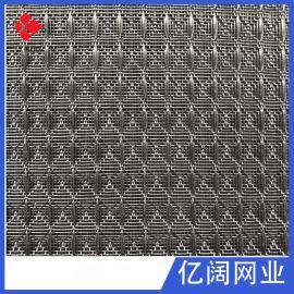 黑色空调网A南海黑色空调网A黑色空调网厂家 尼龙空调网过滤网
