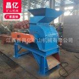 供應600*800石料制沙粉碎設備,生產定製各型號礦石粉破碎機