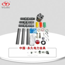 NLS-10/1.2 10KV高壓戶內電纜終端頭