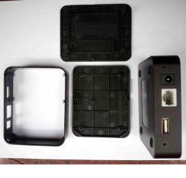 厂家大量供应 订制铝合金分线器、 WiFI、无线路由、移动硬盘外壳