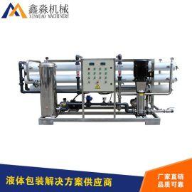 工厂直供水处理装置 一级反渗透水处理设备 性能强劲欢迎进店详询