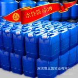 防凍液廠家定製玩具用防凍液禮品工藝品用防凍液水性