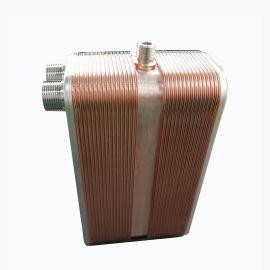 江苏远卓ZL14-20冷冻式空气干燥机预冷器 汽水分离蒸发器