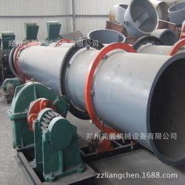 大型卧式滚筒烘干机 卧式烘干机 工业用干燥机 多功能机械设备