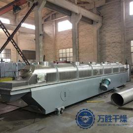 鸡精颗粒物料专用干燥机 结晶体连续干燥设备 直线流化床干燥机