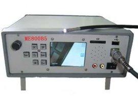 视频内窥镜(ME818Ⅰ型)