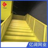 道路圓孔鏤空圍擋市政施工衝孔樓梯圍擋建築工地衝孔網護欄