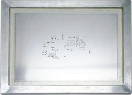 SMT激光钢网(5)