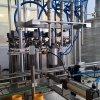 生产出售 高品质直线型柱塞灌装机 多功能柱塞式灌装机