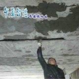 橋樑加固修補砂漿 北京廠家直銷 C50聚合物砂漿 修補砂漿