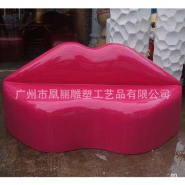 商场酒店休闲椅摆设 时尚玻璃钢桌椅子造型 厂家专业定制