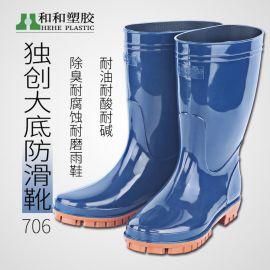 高帮雨鞋男式黑色高筒保暖防滑水耐磨工地劳保塑胶鞋雨靴厂家批发