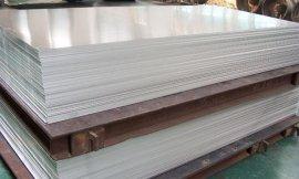 铝板5052、O态 H32 H34 H24 可拉伸铝板折弯铝板氧化铝板合金成分国标标准