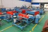 PVC波纹板生产线 PVC琉璃瓦生产线厂家直销塑料挤出机