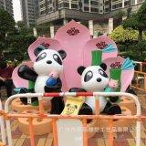 玻璃钢熊猫主题雕塑 玻璃钢仿真动物雕塑 商场美陈装饰定制