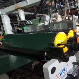 金韦尔机械PET塑料片材设备生产线