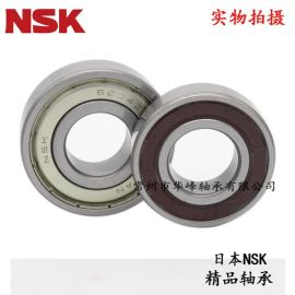 NSK日本进口 6211-DDU/C3 双面密封深沟球轴承 量大从优 货真价实